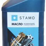 Специализированное масло Stamo