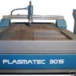 Установка плазменного раскроя металла УПМР – 3015