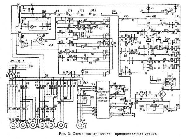 Электрическая схема 3Е711В