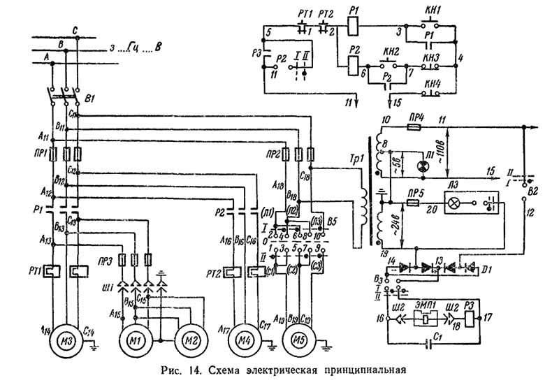 Принципильная электросхема 3Г71