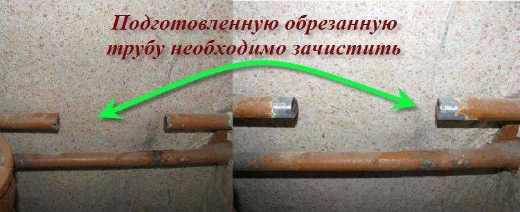 Зачистка трубы