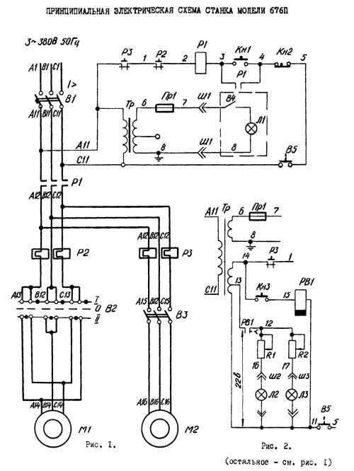 Электрическая схема станка 676П
