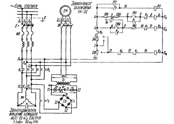 Электрическая схема станка 2Н118