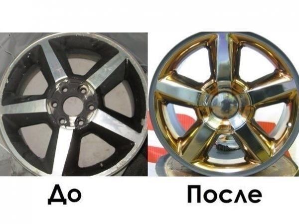 Автомобильный диск до и после хромирования