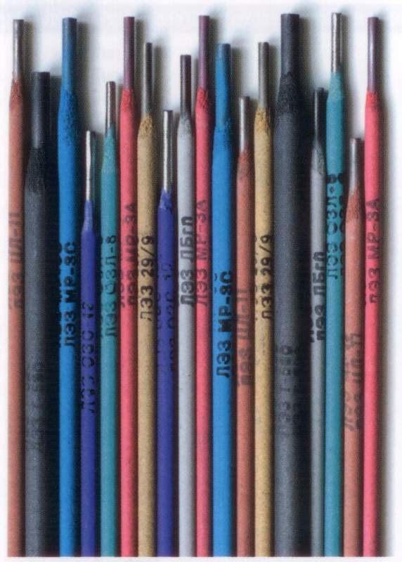 Разные марки электродов для сварки