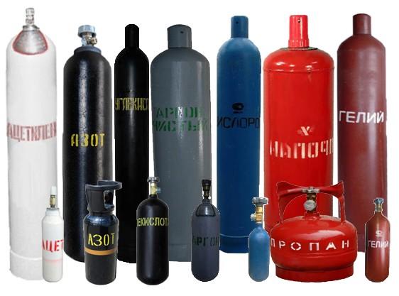Окрашивают в разные цвета и наносят наименование технического газа