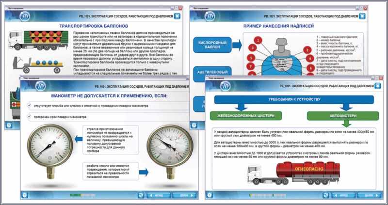Меры безопасности при работе с пропановым редуктором БПО 5-2