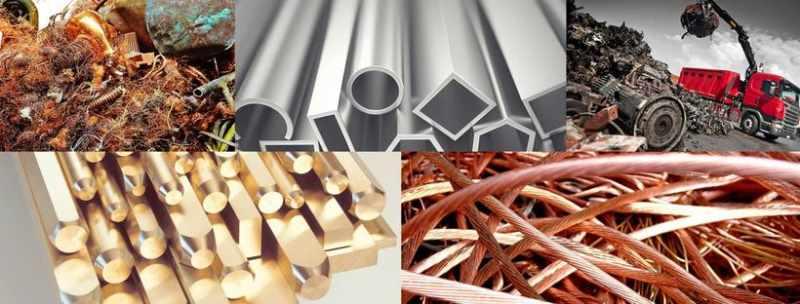 Легкие цветные металлы