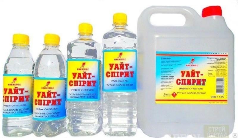 Уйат-спирит