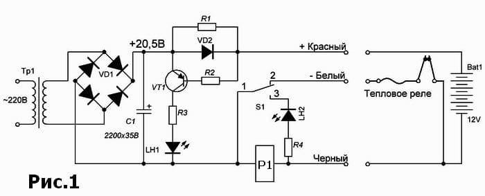 Схема для сборки самодельного зарядного устройства