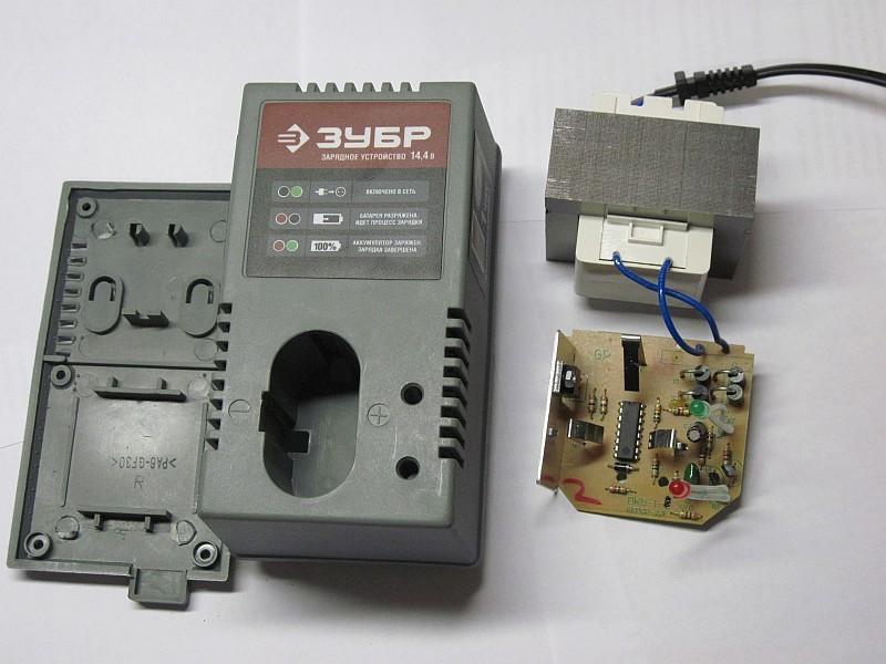 Зарядное устройство для шуруповерта