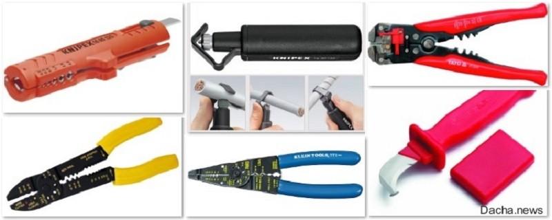Инструменты для снятия изоляции