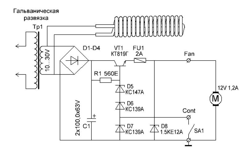 Схема электропитания паяльного фена