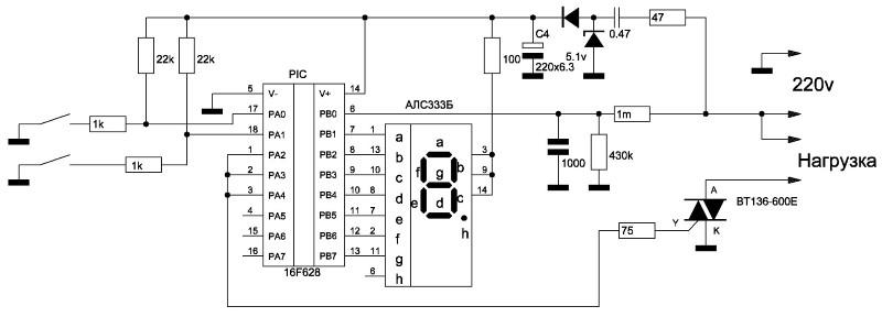 Схема терморегулятора для низковольтного паяльника