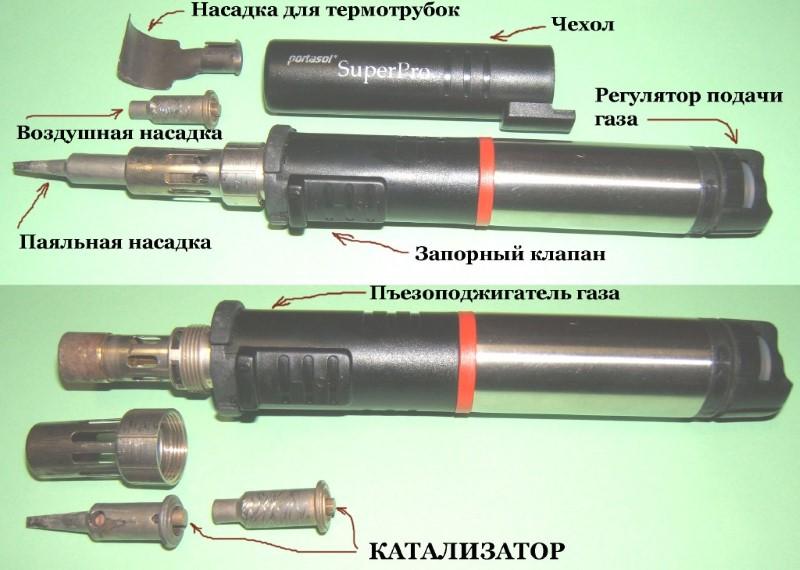 Конструкция газового паяльника