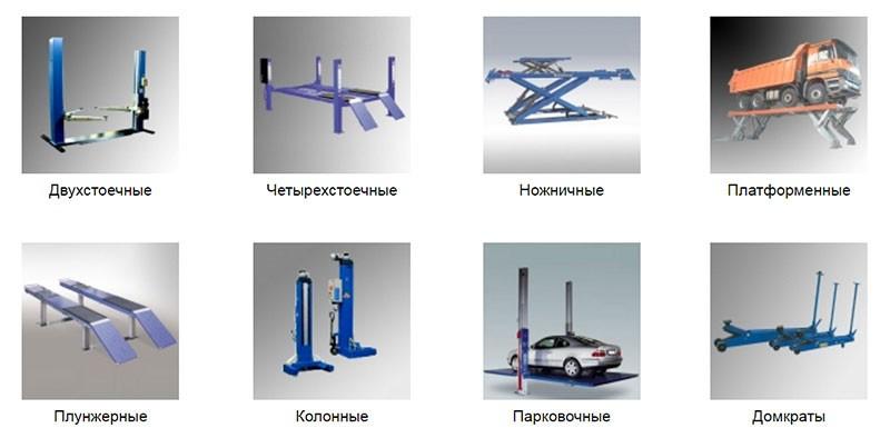 podemnik-svoimi-rukami-2