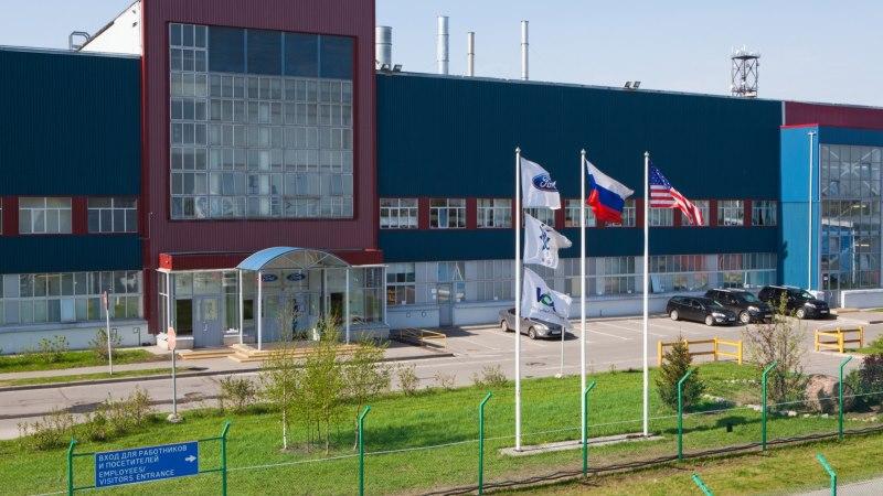 Всеволожский завод Ford Sollers