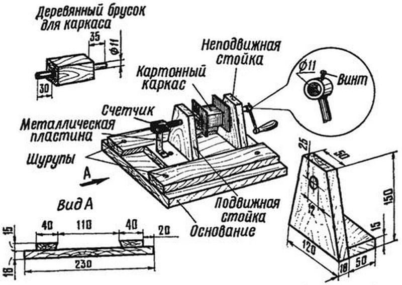 Устройство намоточного станка