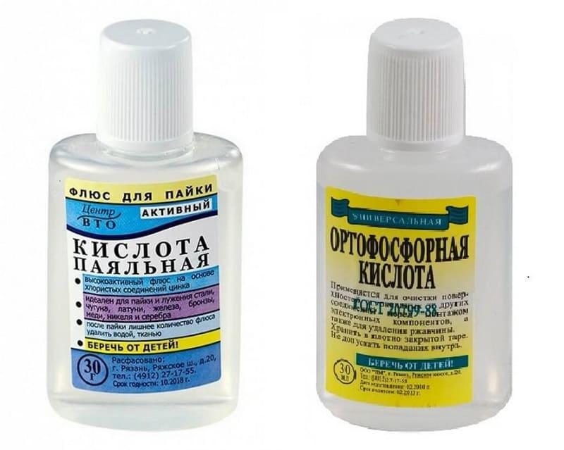 Ортофосфорная и паяльная кислоты
