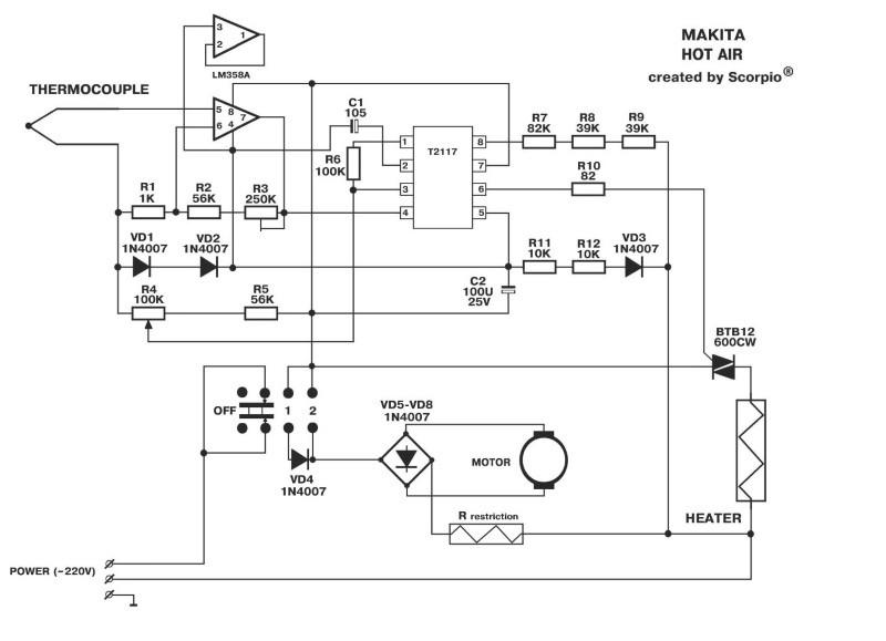Схема фена Makita