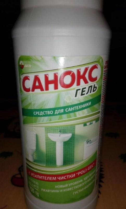 Чистящее средство с щавелевой кислотой