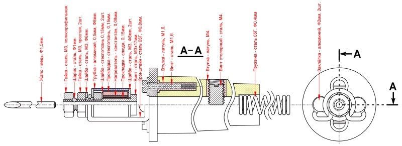 Устройство паяльника в разрезе, чертеж