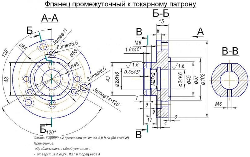 Схема планшайбы