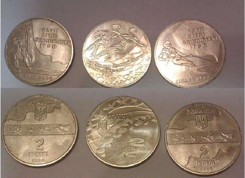 Применение нейзилбера для изготовления монет