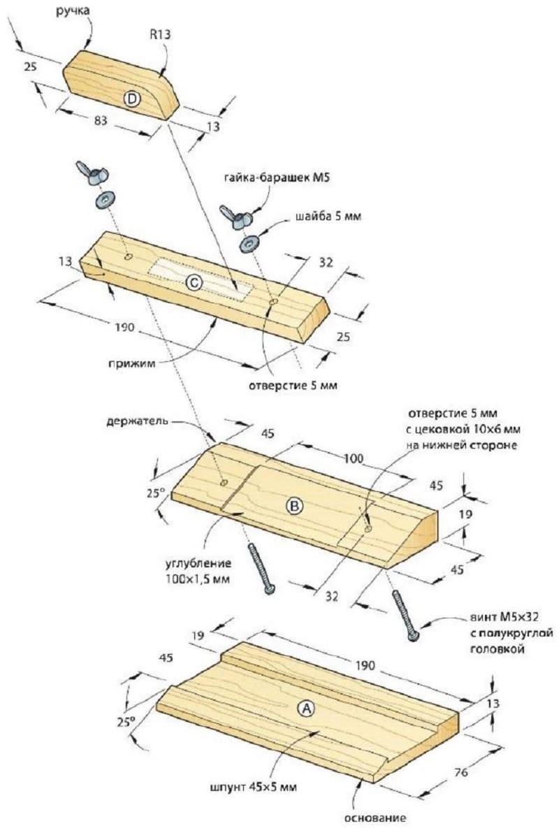 Схема для сборки приспособления для заточки стамесок