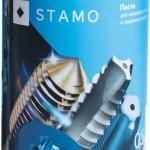 Специализированная паста Stamo