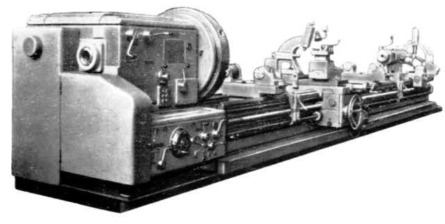 Токарно-винторезный станок ДИП-500 (1М65)