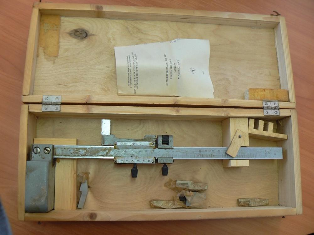ШР-250 в комплекте с принадлежнастями
