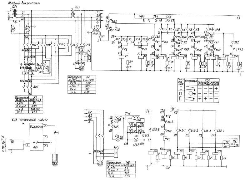 Электрическая схема станка токарно-винторезного 1Н65