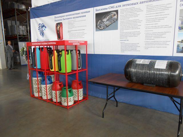 Хранение композитных газовых баллонов под навесом