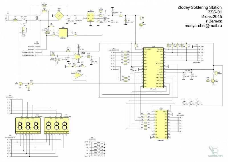 Схема сборки термофена
