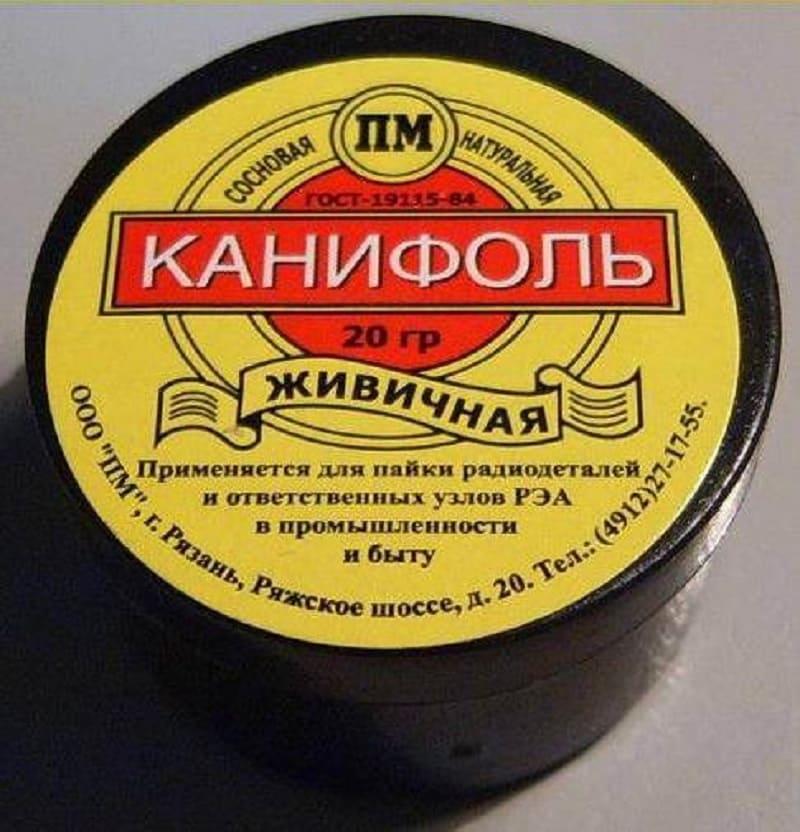 Живичная канифоль по ГОСТ 19113-84