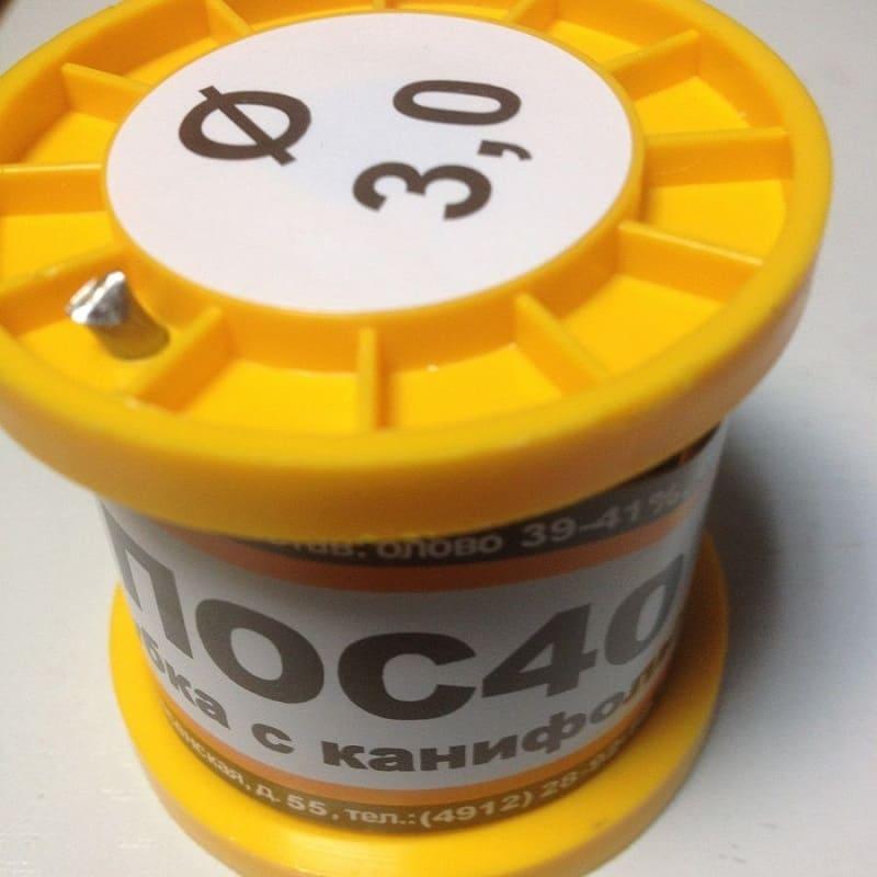 ПОС-40 в упаковке