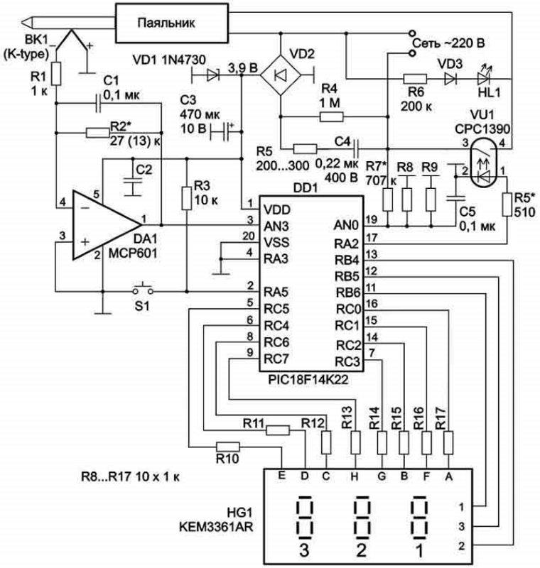 Схема паяльной станции