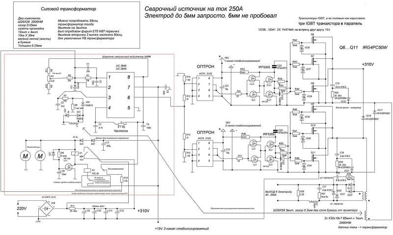 Пример принципиальной схемы для тока 250А