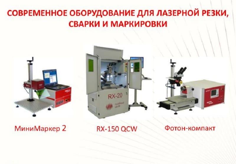 Лазерная сварка алюминия технология, условия, способы, оборудование