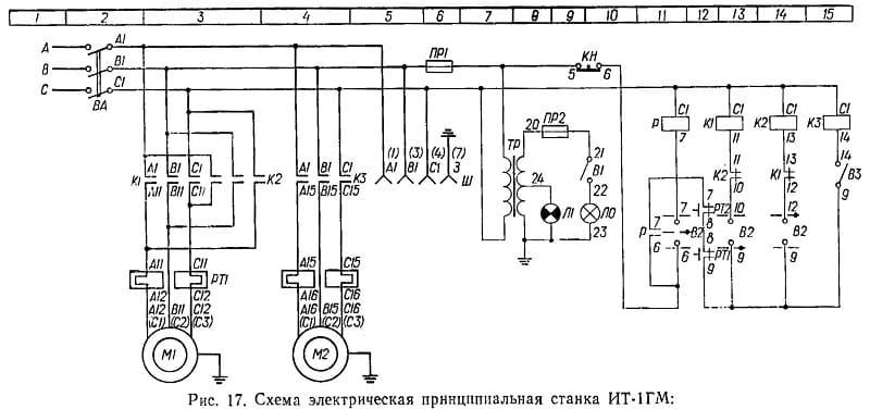 Электрическая схема станка ИТ-1М