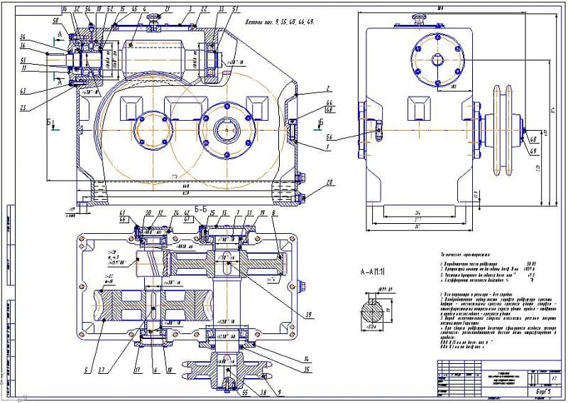 Пример чертежа цилиндрического редуктора
