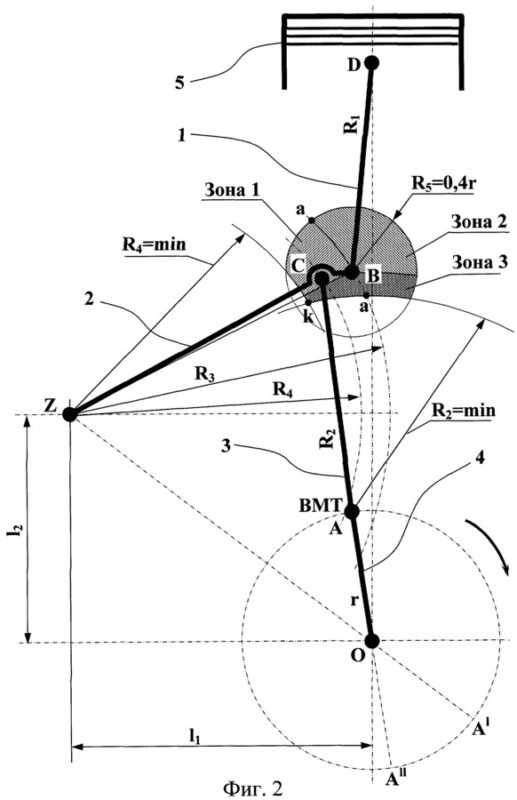 Шатунно-коромысловый механизм