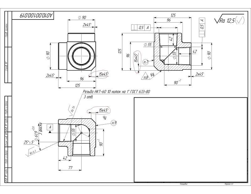 Фаска способы изготовления, обозначение на чертежах, классификация