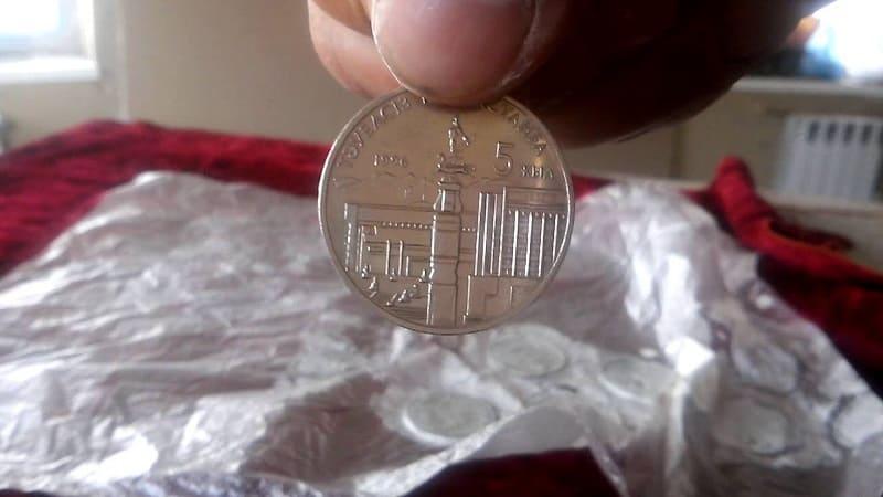 Очищенная монета из нейзилбера