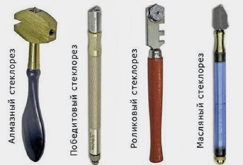 Разновидности стеклорезов