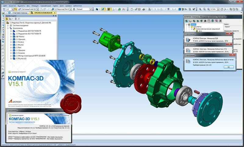 CAD, CAM, CAE-системы применение, классификация, использование