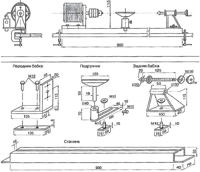Проекция и основные узлы токарного станка по металлу