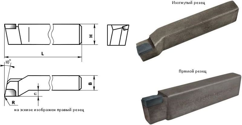 Резец подрезной марки Т15К6