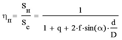 Формула расчета КПД блока полиспаста